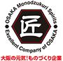匠 大阪の元気!ものづくり企業